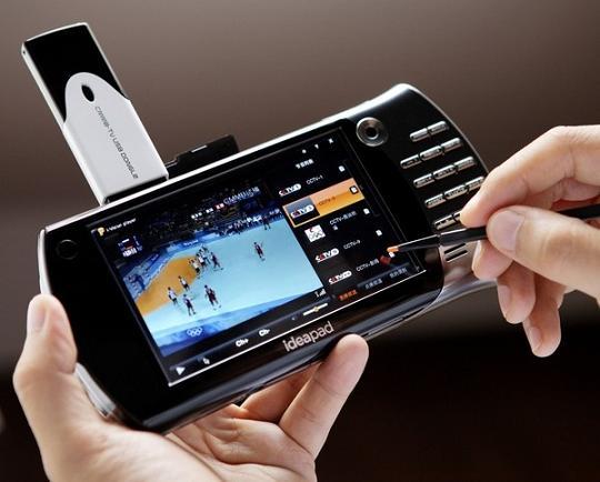 Lenovo IdeaPad launched at Olympics