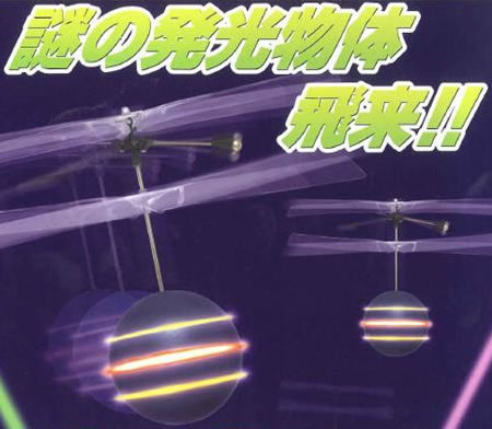 Taito RC UFO Light