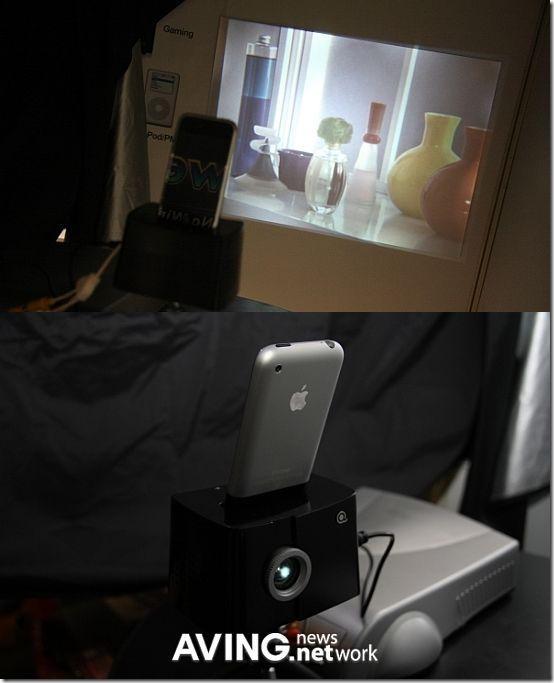Honlai iPod Compatible MP100 Mini Projector