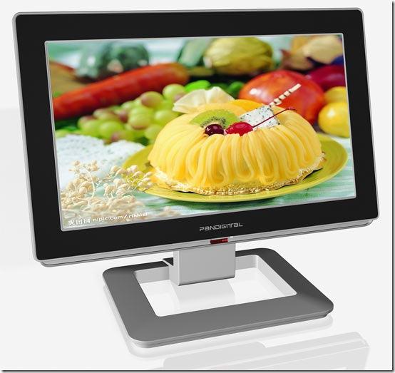 Pandigital-Kitchen-Technology-Center_062608