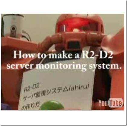 R2D2_Server_061808
